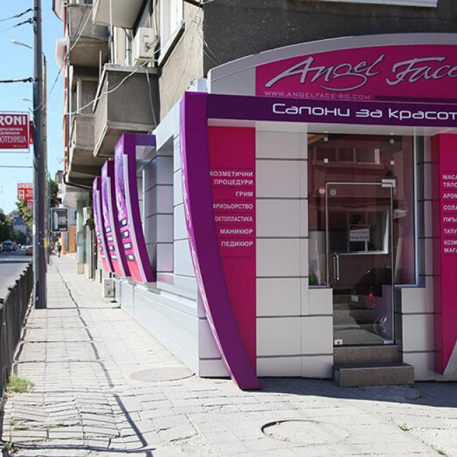 Салон красоты Angel Face в Бургас