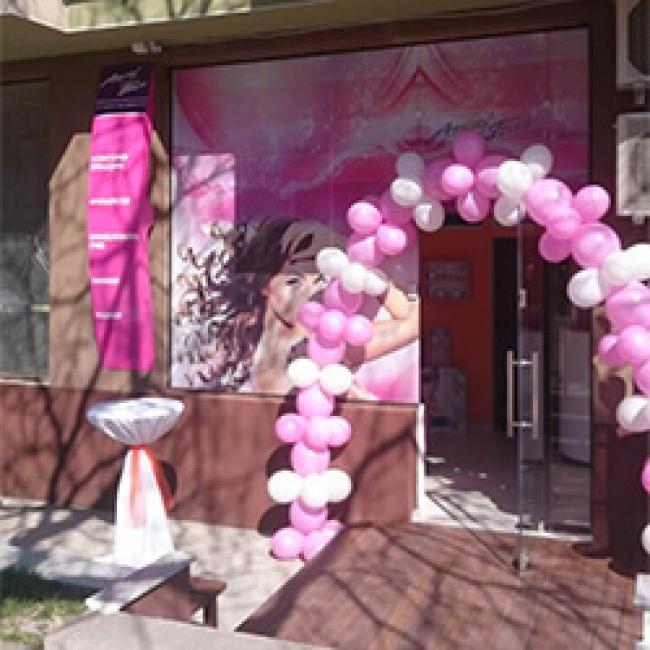 Учебен център и Салон за красота Angel Face в град Благоевград